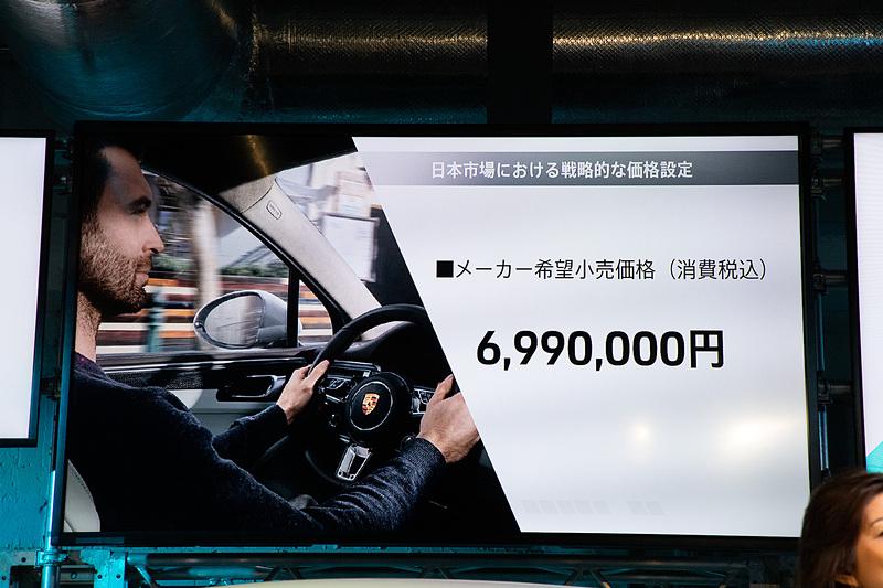 新型マカンは装備を充実しながら価格は699万円と、マイナーチェンジ前から据え置きという戦略的な値付けとなった