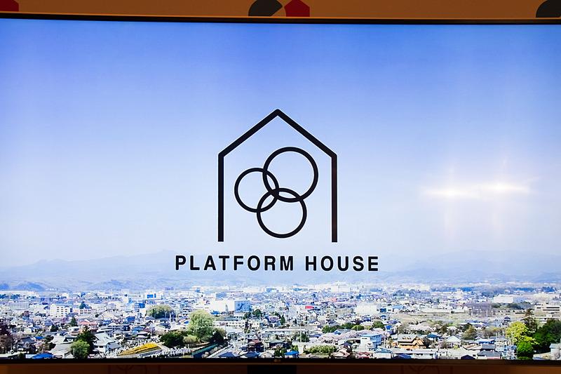 プラットフォームハウス構想のロゴ