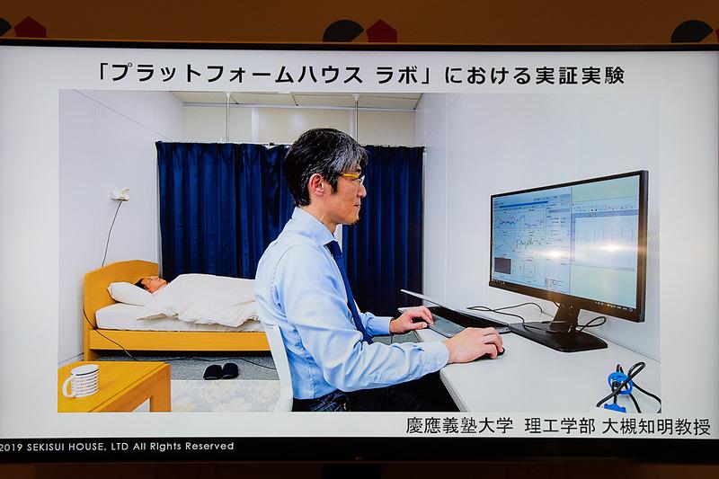 実証実験には、慶應義塾大学理工学部が協力