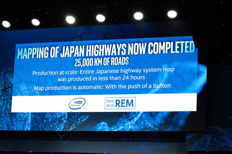 日本の高速道路地図のマッピングが完了