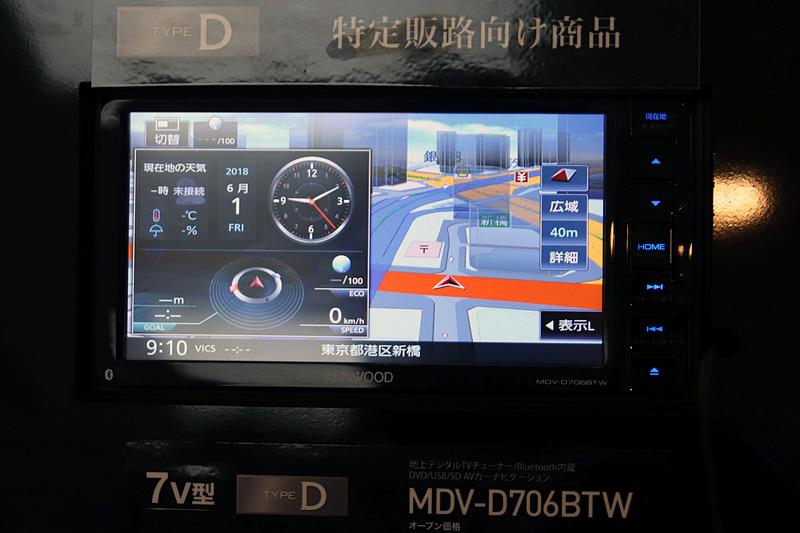 特定販路向けに販売されるTYPE Dシリーズの1つである「MDV-D706BTW」