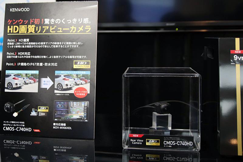 MDV-M906HDLのオプションとして販売されるHDリアビューカメラ「CMOS-C740HD」