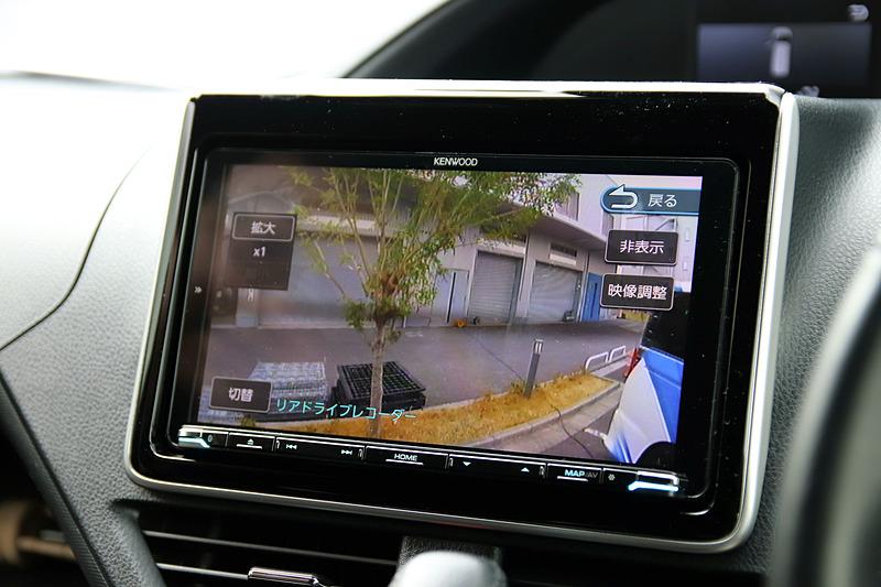 リアビューカメラとリアドライブレコーダーのそれぞれの映像を切り替えることもできる