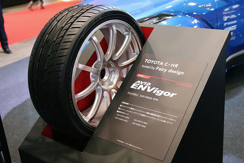 ミニバンやSUVのインチアップに最適とする「AVID ENVigor」。発売予定サイズは245/40 R19、245/45 R19、245/35 R20、245/40 R20
