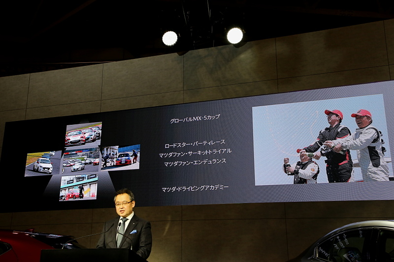 プレスカンファレンスの後半にはモータースポーツ活動についても触れていて、2019年シーズンもライセンスを保持しなくても手軽にモータースポーツが楽しめる「マツダファン・サーキットトライアル」「マツダファン・エンデュランス」や、ナンバー付きのマシンで戦う「ロードスター・パーティレース」、本格的なモータースポーツが楽しめる「GLOBAL MX-5 CUP JAPAN」を開催するという。また、プレスカンファレンスの後には、GLOBAL MX-5 CUP JAPANの表彰式が行なわれ、2018年シーズンを戦ったドライバーたちに惜しみない歓声が送られた