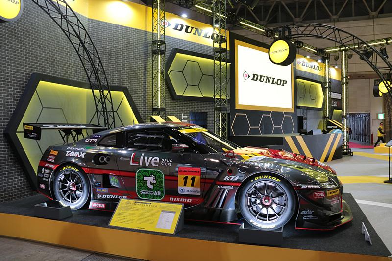 「GAINER TANAX GT-R」も展示されているのでマシンを近くで観たいレース好きな方は是非脚を運んで欲しい