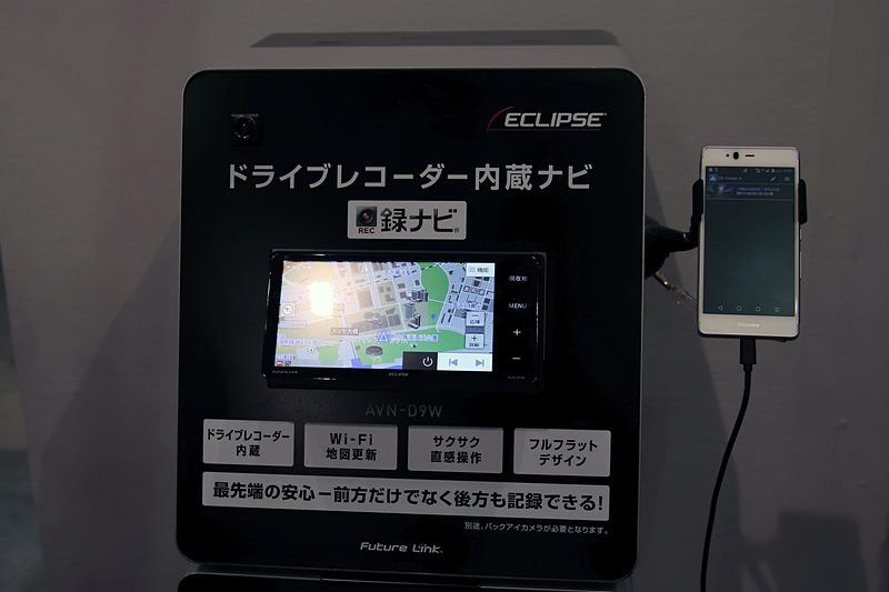 ドライブレコーダーの映像を記録する機能を備えた「録ナビ」