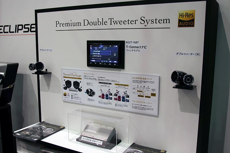 ダブルツィーターと8ch高性能アンプ、プレミアムドアウーファーで構成される「プレミアムダブルツィーターシステム」