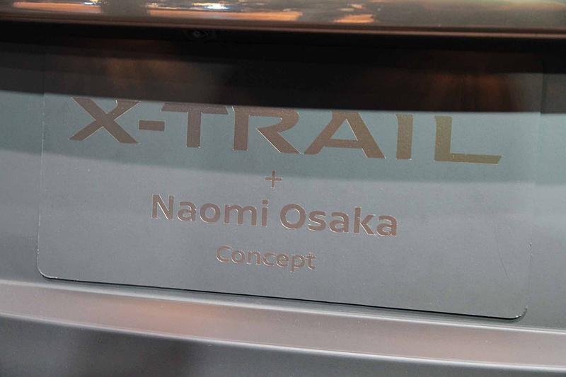「X-TRAIL+Naomi Osaka Concept」は大坂なおみ選手をコンセプトに形作られたエクストレイルのコンセプトモデル