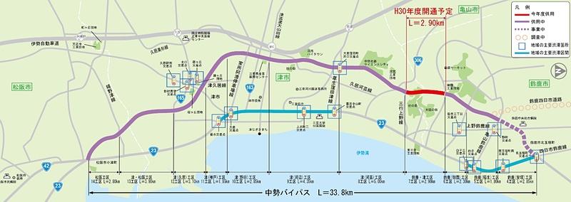 延長33.8kmの中勢道路。鈴鹿・津工区(7工区)は約2.9km