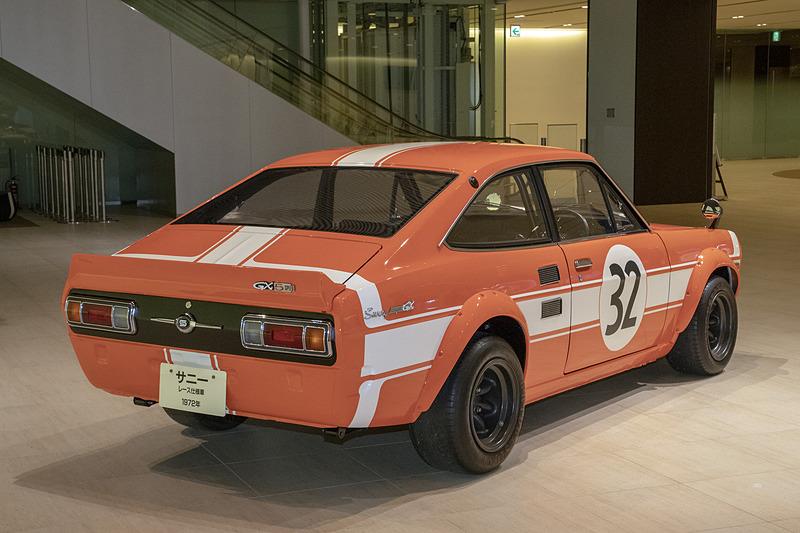 1972年式 B110サニー 1200クーペ GX-5 特殊ツーリングカー仕様車
