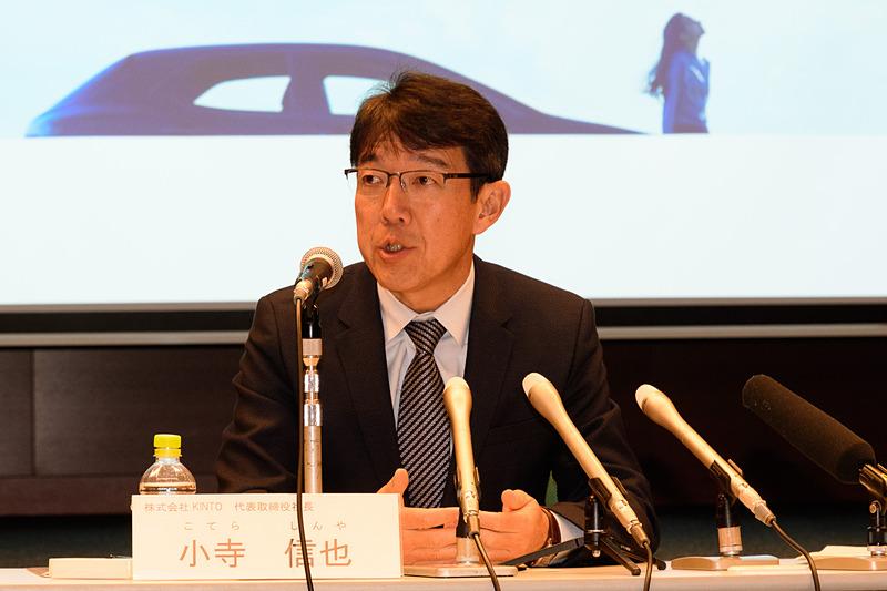 株式会社KINTO 代表取締役社長 小寺信也氏