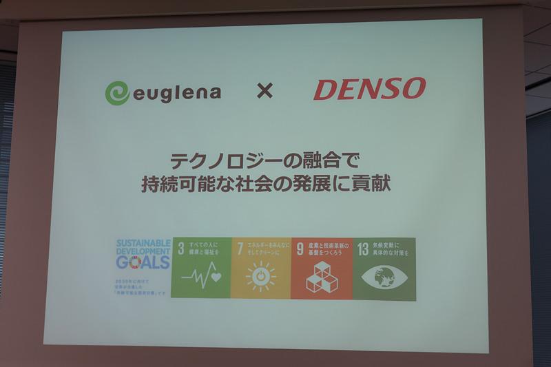ユーグレナのさらなる利用拡大に向け、デンソーと包括的提携を実施