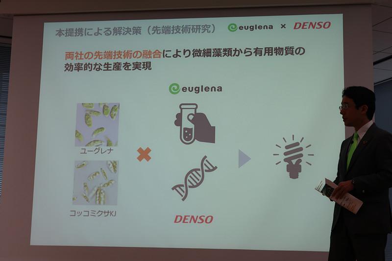 ユーグレナが持つ微細藻類に有用物質を生産させる代謝解析技術、デンソーが持つ遺伝子組み換え技術を相互利用し、新たに付加価値の高い製品開発につなげていくことを目指している