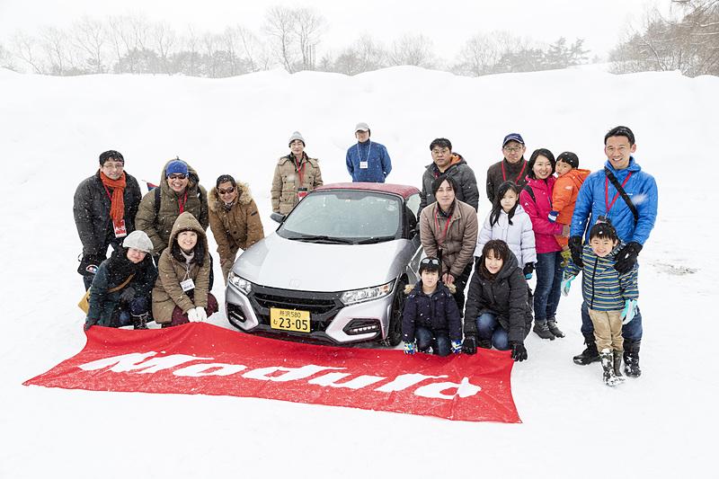裏磐梯レイクリゾートで開催された「ホンダ Modulo 雪上体感試乗会」。抽選により16組の方が参加。午前と午後に分けてそれぞれ8組ずつ体験することになった
