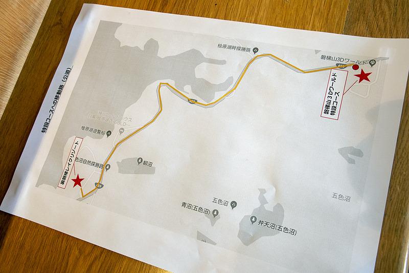 裏磐梯レイクリゾートの周辺道路と特設コースを使った試乗コース図