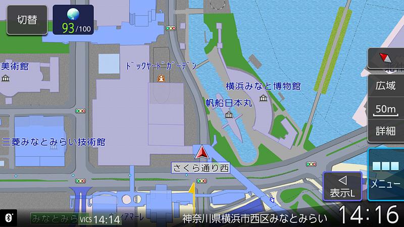各スケールでの市街地図表示。実際はもっと細かく用意されている