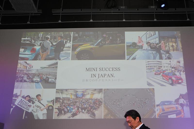 MINIは多くの日本の人々に愛されているという