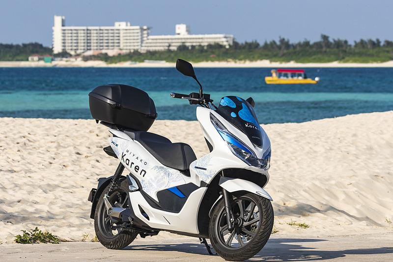 宮古島で電動2輪車のレンタルサービスがスタート。使用車両は本田技研工業の2輪EV「PCX エレクトリック」