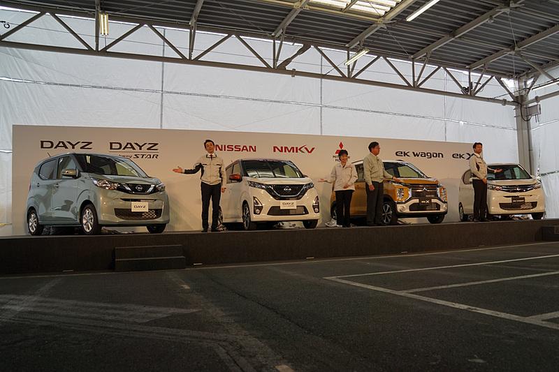 三菱自動車工業 水島製作所で新型軽自動車のオフライン式を開催