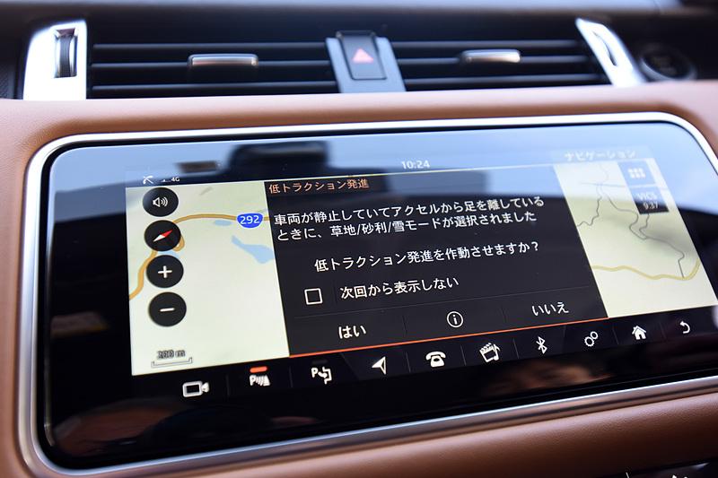インテリアではトリムフィニッシャーとカラーラインアップを拡充したほか、10インチの高解像度タッチスクリーン2個で構成するインフォテインメントシステム「Touch Pro Duo」、フロントウィンドウ内側に車速やカーナビの案内を表示するHUD(ヘッドアップディスプレイ)、パノラミックサンルーフの内側にあるブラインドをモーション操作できる「ジェスチャー・ルーフブラインド」、500mLボトル4本を収納できる「急速冷蔵機能付センターコンソールボックス」といった利便性を高める機能を採用