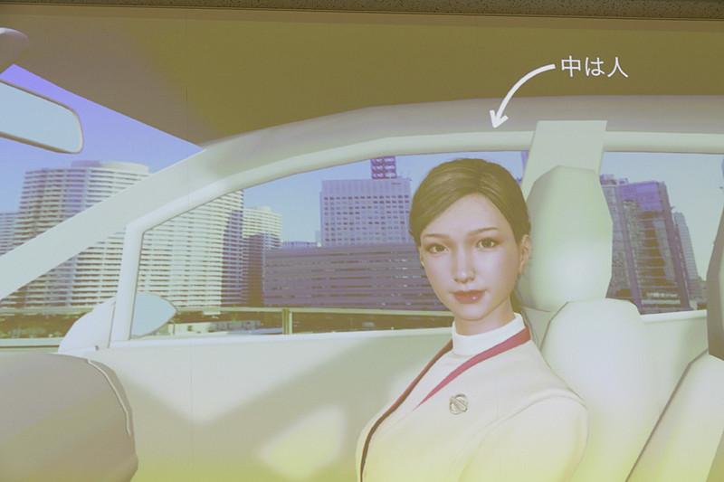 将来的にはコンシェルジェが同乗して相談に乗ってくれることも。最初は人だが、いずれはAIの活用も視野に
