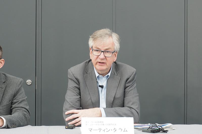 ダイムラーAG 取締役 ダイムラー・トラック兼バス部門代表 マーティン・ダウム氏