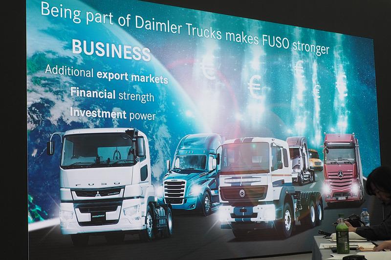 三菱ふそうはダイムラー・トラック部門を強化している
