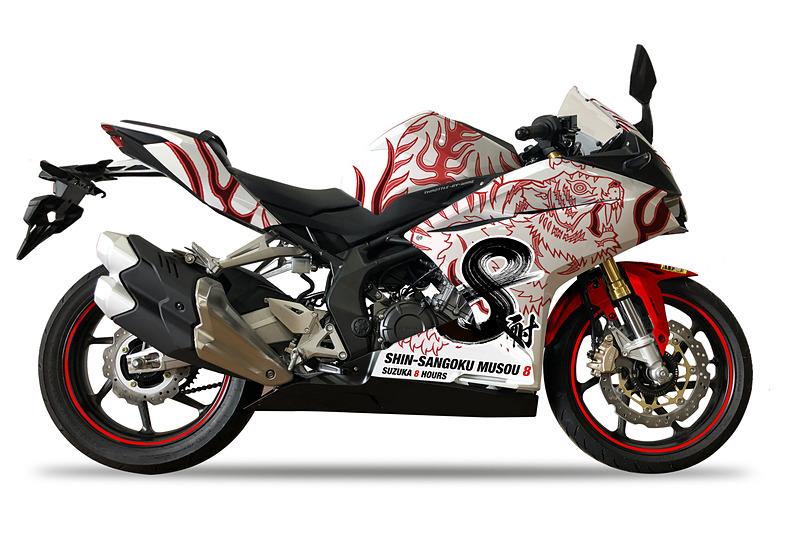「鈴鹿8耐」と「真・三國無双8」のコラボ企画でオリジナルラッピングによって製作されるコラボレーションバイク「ホンダ CBR250RR」(デザイン:虎)