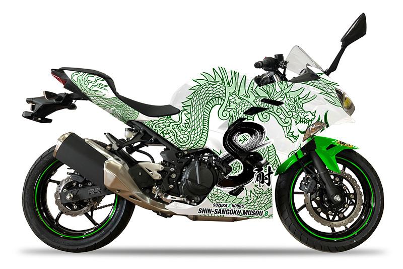 コラボレーションバイク「カワサキ Ninja 250」(デザイン:龍)