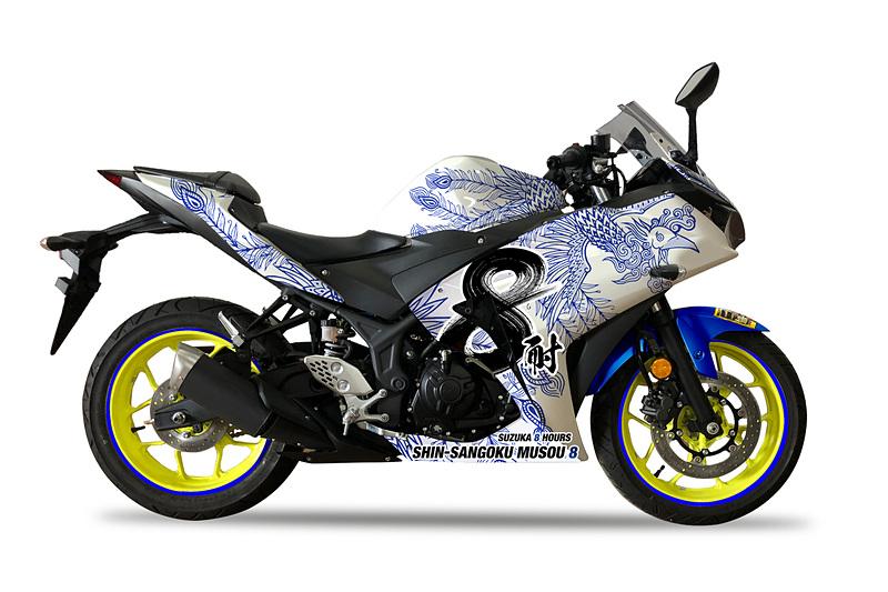 コラボレーションバイク「ヤマハ YZF-R25」(デザイン:鳳凰)