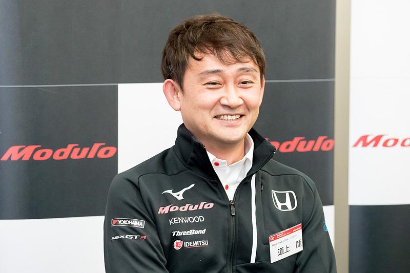 Modulo Drago CORSEのオーナー兼ドライバーの道上龍選手。マシンはGT300クラスの34号車「Modulo KENWOOD NSX GT3」だ