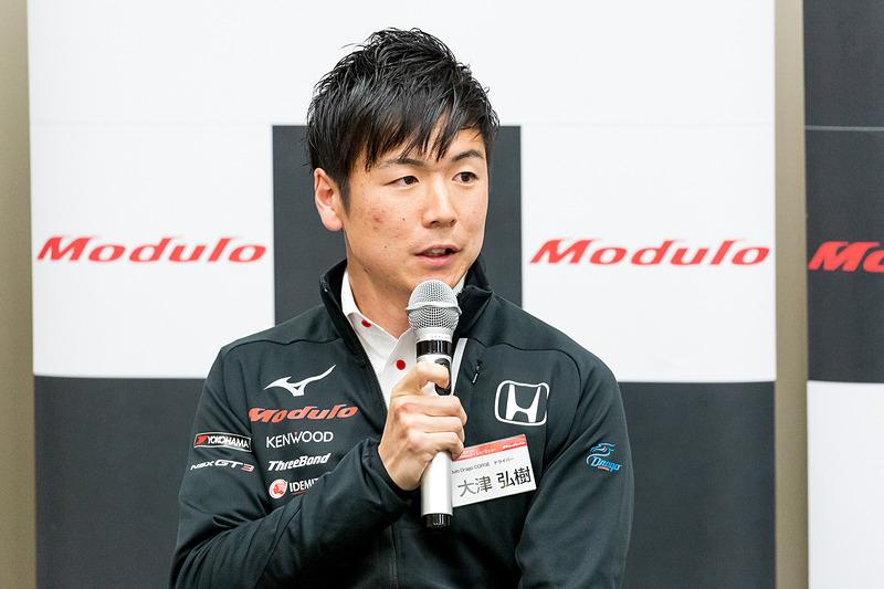Modulo Drago CORSE、34号車「Modulo KENWOOD NSX GT3」のドライバー、大津弘樹選手