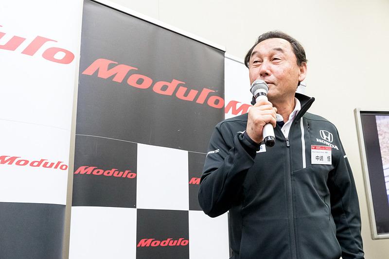 当時、日本中を湧かせた「F1ドライバー 中嶋悟」の口から聞くホンダF1へのメッセージ。これが生で聞けた今回の神保町フリーミーティングだった