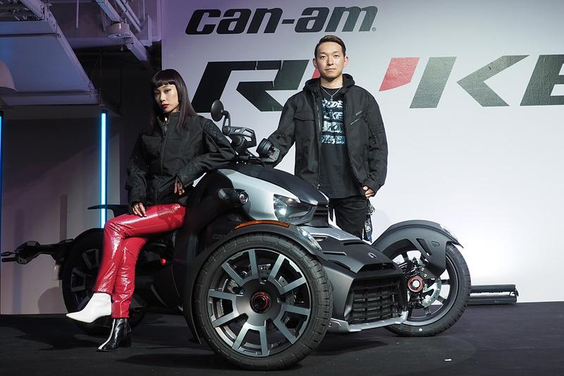 3輪モーターサイクル「Can-am Ryker」。写真はオフロード向け装備がある「Can-Am Ryker 900 Rally Edition」