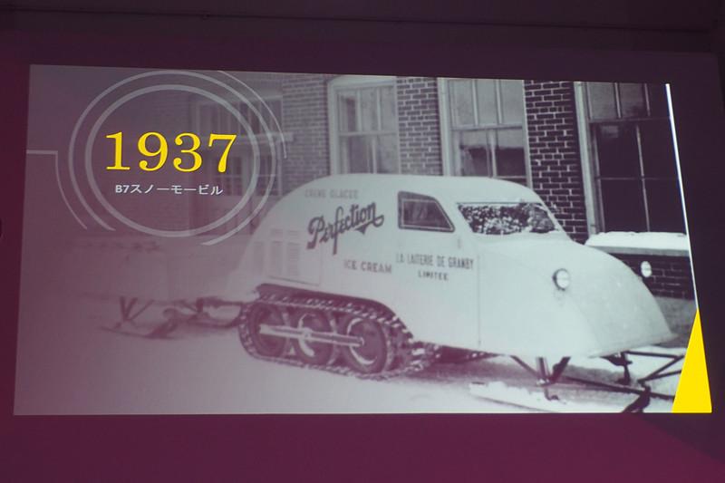 1937年にスノーモビルの原型を開発したことから始まったBRPの歴史を紹介