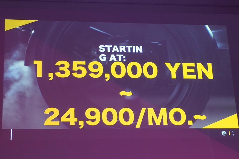 135万9000円~という価格