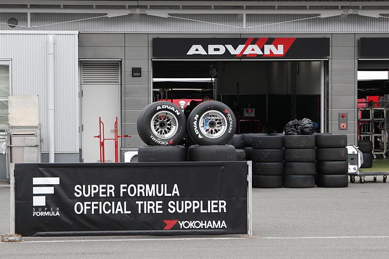 スーパーフォーミュラ、TCRジャパンシリーズ、ともにタイヤはヨコハマのワンメイクとなる