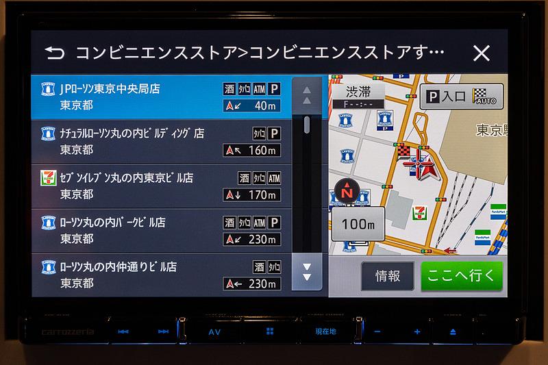 周辺検索。ロゴマークには駐車場の有無や営業中/閉店中などの情報も