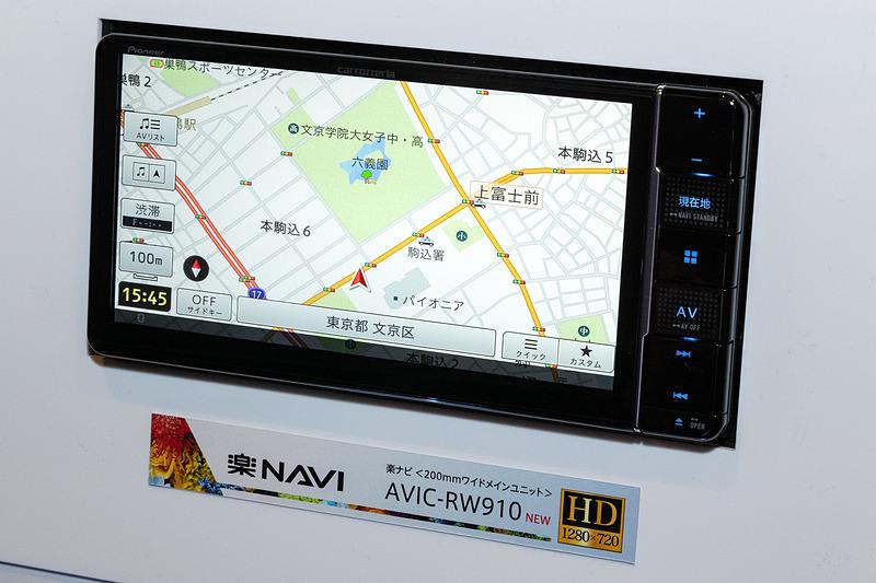 2DINワイド対応の「AVIC-RW910」。モニターは7V型