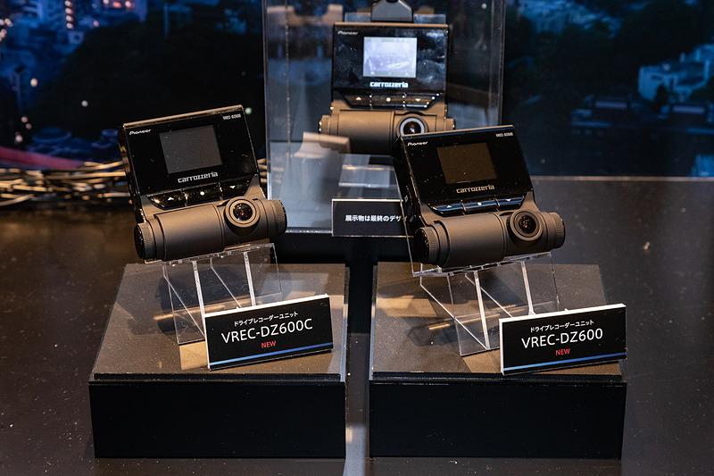 1カメラタイプの「VREC-DZ600C」「VREC-DZ600」。前者は24時間365日の駐車監視録画に対応