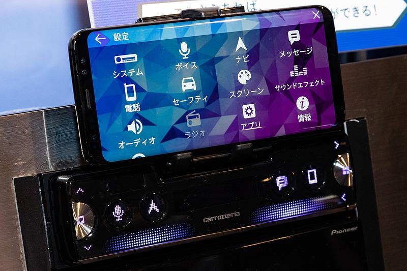 専用アプリ「Pioneer Smart Sync」のメニュー