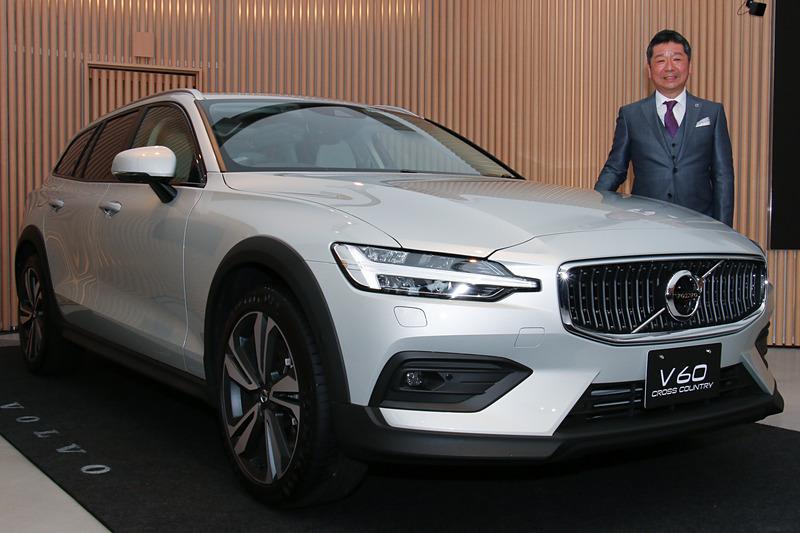 新型「V60 クロスカントリー」とボルボ・カー・ジャパン株式会社 代表取締役社長 木村隆之氏
