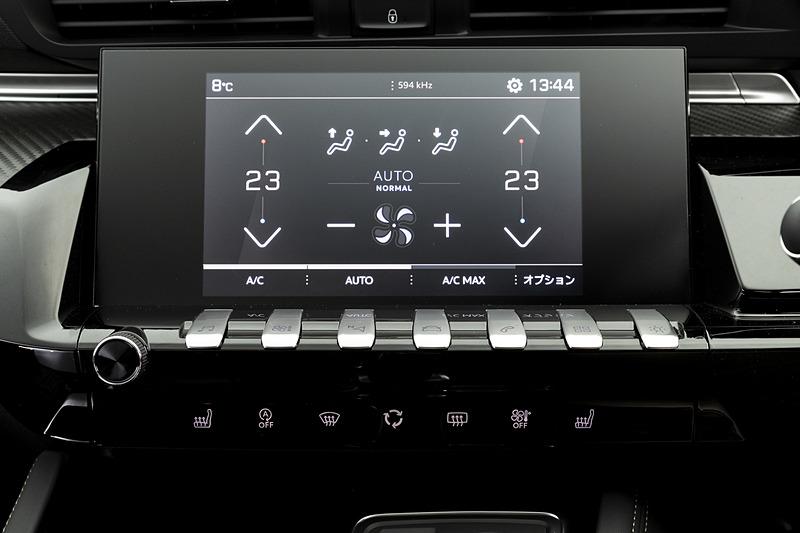 Apple CarPlay、Android Autoにも対応する「Peugeot ミラースクリーン」採用の8インチタッチスクリーンを備える