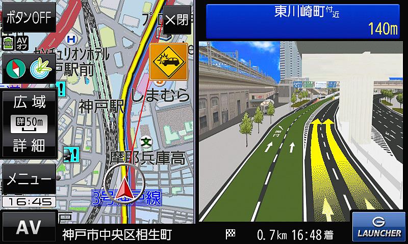 交差点拡大図に「カラーレーン」などを追加。走行すべきレーンがさらに分かりやすく表示されるようになった