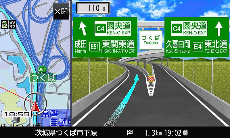高速道路の方面看板には「高速道路ナンバリング」も追加