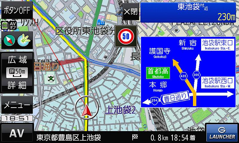 方面看板には道路の通称名や英語表記も使われている