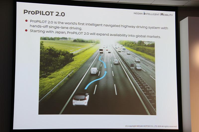 プロパイロット 2.0は世界初の「インテリジェント高速道路ルート走行技術」