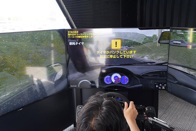 摩耗タイヤでは最後にバーストしてしまう。右フロントタイヤがパンクしたことで、ハンドルが右にもっていかれるようなフィーリングもしっかり感じ取ることができる