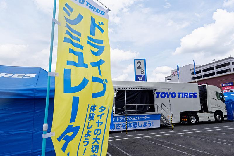 5月19日も同じ場所で実施。6月は広島、鈴鹿で開催予定